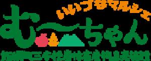 むーちゃんロゴ